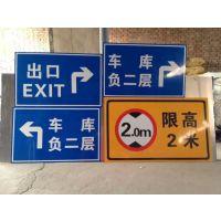 河北生产警告标志,限速标志,道路指示标志,指路标志,景区标志,道路施工安全标志