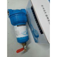 农村净水器水池管道过滤器 会销热卖 蓝色前置过滤器 热水器装前置过滤器