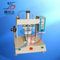 供应高品质塑胶热熔机精创达JCD-103