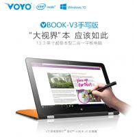 13.3英寸二合一平板电脑VBOOK V3 学生笔记本 VOYO翻转超极本 寒假必备