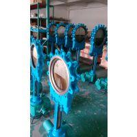 上海湖泉铸钢对夹电动刀闸阀 智能型电动刀闸阀PZ971H-16C DN150