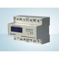 暖威电气PCK303-Y-D导轨式预付费电能表