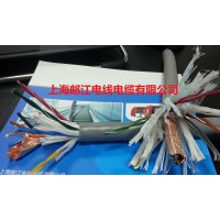 东莞鸡西广播扬声器电缆,辐照交联电缆料