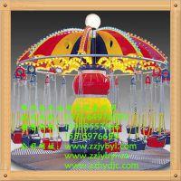 旋转飞椅(迷你小飞椅厂家)公园游乐设备