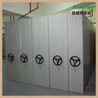 广州市定做安装移动密集柜商家