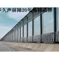 天津声屏障厂家-天津隔声屏障介绍-华久声屏障