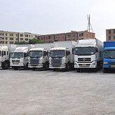 中国到老挝物流多少钱一公斤 天然马国际物流公司