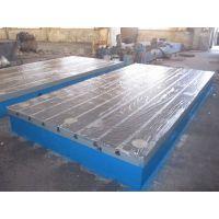 兴科基础平板200-4000mm适用于各种装配、焊接、检验工作,精度测量用的基准平面