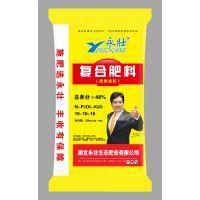 供应永壮牌 氯基复合肥 氨酸造粒 氮磷钾16-16-16 总养分48%