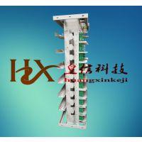 360芯ODMF光纤总配线架