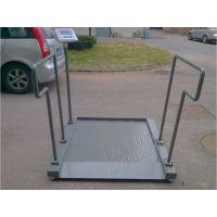 轮椅秤 轮椅式电子秤 医院专用