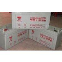 汤浅蓄电池2V600AH一级代理