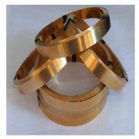 洛铜现货供应冲压 环保H65纯黄铜带0.1-2.5mm 任意分条