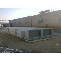 双龙环保设备(图),油烟净化器厂,油烟净化器