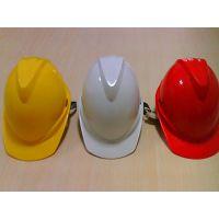 电网用安全帽 透气安全帽 德派尔五金机具