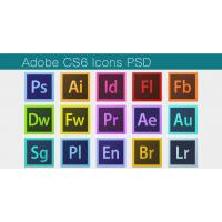 深圳供应Adobe CS6 奥多比图像编辑图形处理软件