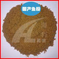 鱼粉饲料 国产脱脂蛋白60 水产饵料 饲料原料