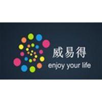 自动饮料机厂家_临海市自动饮料机_威易得(在线咨询)