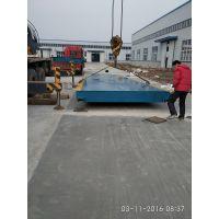 广西SCS-100吨地磅生产厂家(三合)