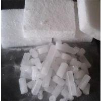 干冰|鑫诚干冰纯度99.999%|柳州哪有干冰买