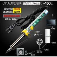 精品60W调温/恒温长寿命电烙铁,恒温烙铁电焊笔