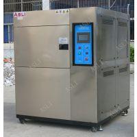 三箱冷热冲击试验箱 在哪里加水