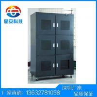 湿敏电子件防潮柜/电子元件防氧化柜/精确湿度控制防潮柜