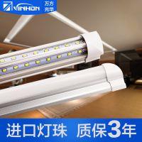 vinhonv型灯管t8 led一体化40w日光灯管led灯管t8 1.2米一体节能灯