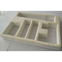 加工供应樟木头白色EVA内托/高密度珍珠绵内托