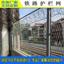上门提供测量安装 广州地铁检修平台隔离围栏护栏网 惠州热镀锌轨道交通防护栏杆