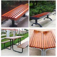 慕泓家具(在线咨询)_公园椅_学校公园椅