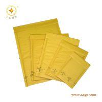 北京哪里有邮政快递袋 书本 衣服 袜子快递运输 牛皮纸复合气泡信封袋