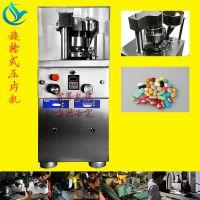 6-12mm圆形片剂专用压片设备 全自动旋转式压片机 粉末压片机