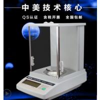 甘肃兰州厂家供应双杰分析天平0.1mg万分之一精密电子秤0.0001电子天平0.001g