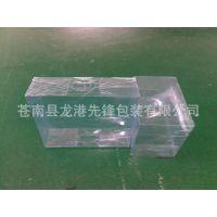 低价供应优质PVC电子包装折盒、透明彩盒(折盒专家)