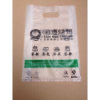 定做塑料袋订做胶袋印刷包装袋服装袋广告袋购物袋礼品袋手提袋子