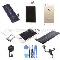 苹果配件 iphone3 4 5S 全套配件 内置手机维修零件 批发外贸