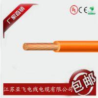 电气安装电缆 2491X柔性安装电线 UL认证安装线