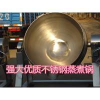 供应强大重庆特产优质不锈钢卤制锅/重庆泡椒凤爪夹层锅