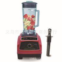 象好SH-721A 现磨豆浆咖啡豆多功能养生碎冰碎肉料理机2.0L 3色