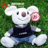 东莞厂家专业热销 多款卡通毛绒填充玩偶 可爱小老鼠卡通玩偶批发