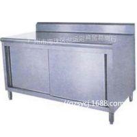 供应 双通荷台 单通荷台 不锈钢打荷台 不锈钢双通荷台