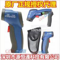 正规授权CEM华盛昌DT-880红外线测温仪-50~380℃ 现货 特价