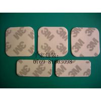 供应3M双面胶垫(QH-0022)