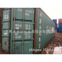 大量批发 拆卸式包装集装箱活动房 集装箱活动房批发40GP(英尺)