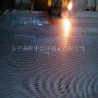 广东 安平唯中 供应201/304/316不锈钢 菱形孔 耐腐蚀 冲孔网 厂家直销