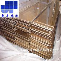 C22000进口黄铜板材,C22000美标黄铜棒,各种规格C22000黄铜材料