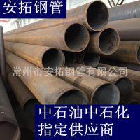 零割促销20号石油裂化管现货 GB9948-2013碳钢无缝管 常州钢管