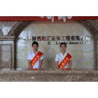 阎良朗汇装饰是来自西安的品牌装修公司,阎良装修公司