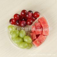 PET 280g三分格鲜果切盒 果蔬盒 透明塑料水果盒 水果三分格盒